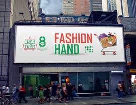 #54 для Создание лого для секонд-хенд магазина от VisualandPrint