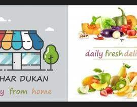 #2 for design Mobile app for parcel delivery & food delivery by tassaduqvw