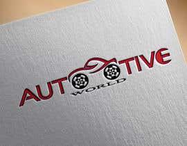 #46 for Logo for Automotive world website - 17/02/2019 12:49 EST by faizspk30