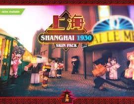 #9 for Design a Computer Game Cover Page and Logo af medokhaled
