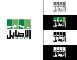 nº 103 pour create a complete brand identity par amrhmdy