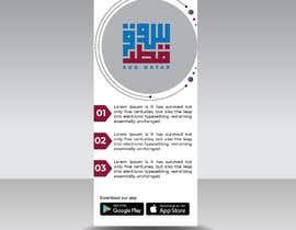 #5 для vertical banner (Retractable Banner) design от AlMamun4772