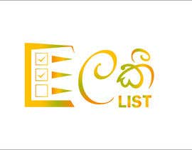 #25 untuk Logo Design oleh shafiqulbd336
