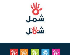 zouhairgfx tarafından Redesign App Logo اعاده تصميم لوقو için no 163