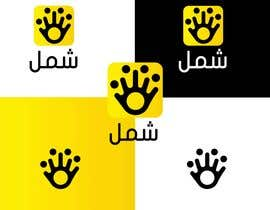 vectorusbs tarafından Redesign App Logo اعاده تصميم لوقو için no 164