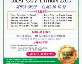 Nro 20 kilpailuun Poster Design for Essay Contest Sr 2019 käyttäjältä sirckun