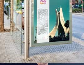 #187 para LOGO for online community por MhmdAbdoh