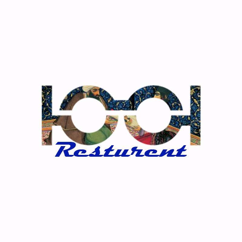 Konkurrenceindlæg #84 for Logo Design for 1001