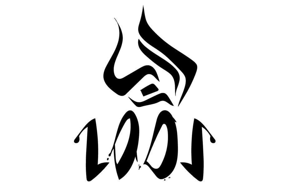 Entry #5 by JacobMcCrary for Logo Design for 1001   Freelancer
