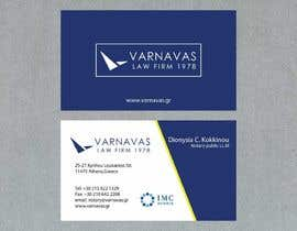 #677 untuk Design new business cards for law firm oleh freelancernijhu