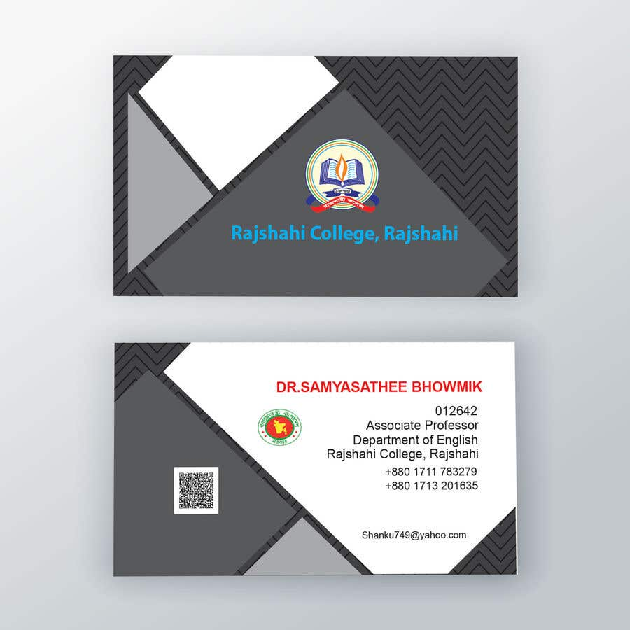 Contest Entry #139 for Business Card Design.