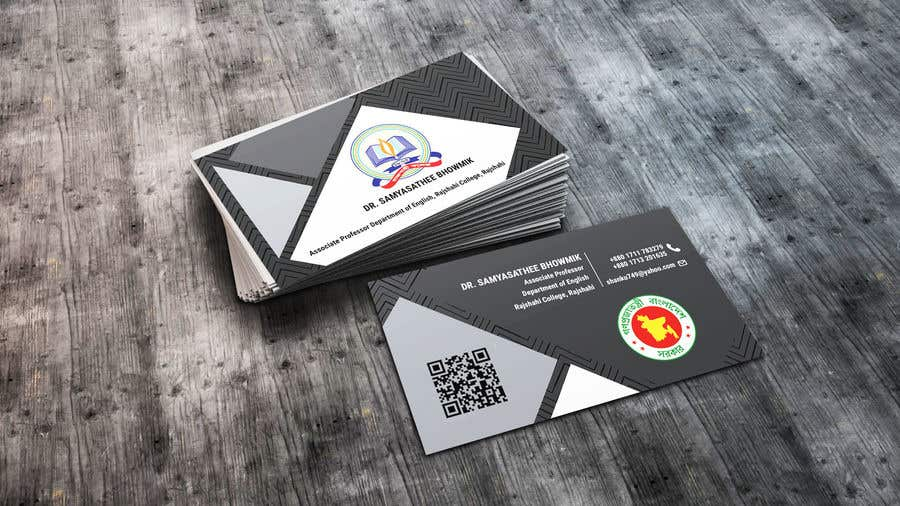 Contest Entry #110 for Business Card Design.