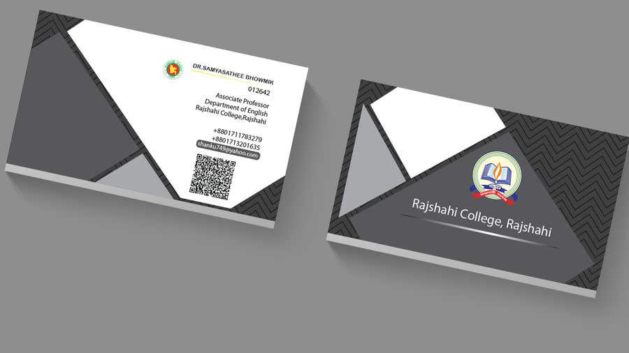 Contest Entry #283 for Business Card Design.