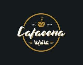 #172 pentru Artistic coffee shop logo is needed de către zouhairgfx