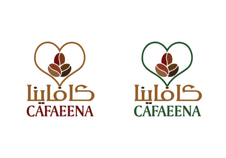 Contest Entry #62 for Artistic coffee shop logo is needed