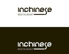 #148 for Design a logo for restaurant  - 16/03/2019 04:15 EDT by purnimaannu5