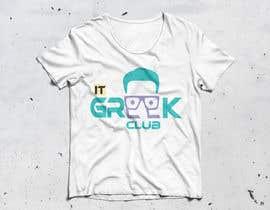 #115 for Tshirt design by Aalamtaanz