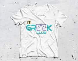 #116 for Tshirt design by Aalamtaanz
