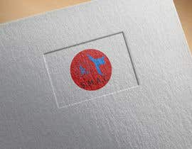 #10 for Logo Design by ilegavrilov