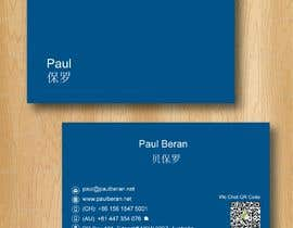 #229 for Design my name card for China af riantor