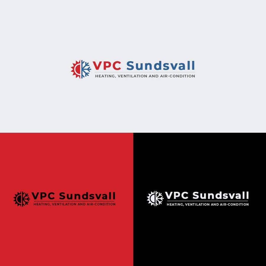 Конкурсная заявка №318 для Design a logo for a HVAC company