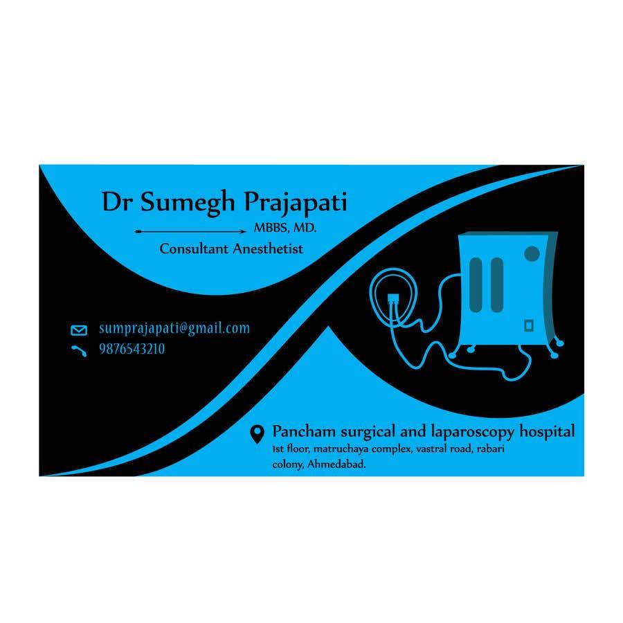 Proposition n°177 du concours Bussiness Card Design (Medical)