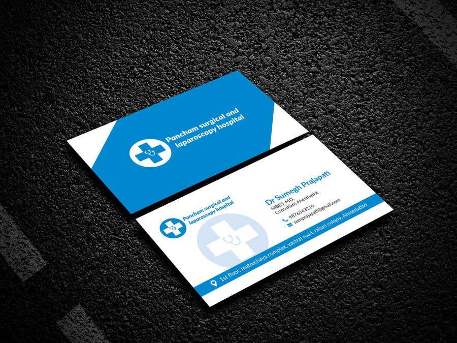 Proposition n°208 du concours Bussiness Card Design (Medical)