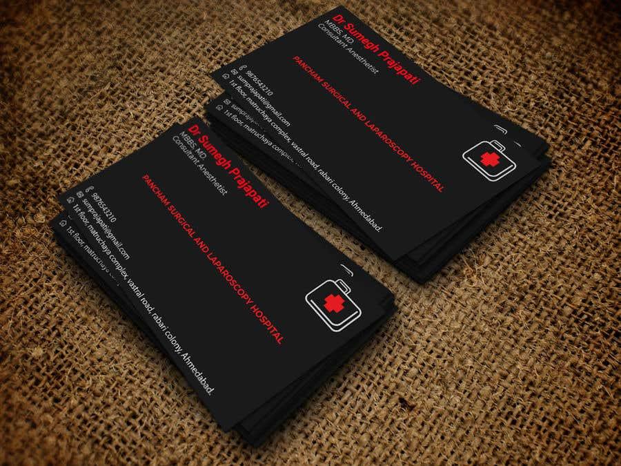 Proposition n°76 du concours Bussiness Card Design (Medical)