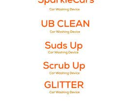 #469 для clean cars от tanjirhossen550
