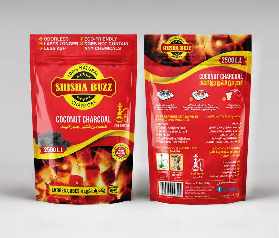 Konkurrenceindlæg #40 for design bag for Shisha Buzz coconut shell charcoal