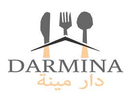 #40 for logo for  restaurant by istahmed16