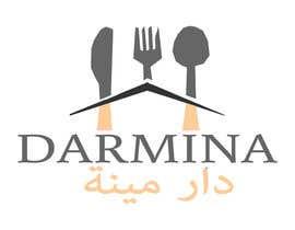 #40 cho logo for  restaurant bởi istahmed16