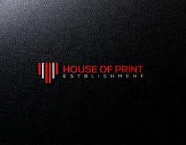 #38 for logo design 2 af ahad7777