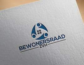 Nro 44 kilpailuun Create a logo for an association of renting people from a housing corporation käyttäjältä NusratBegum5651