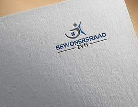 Nro 42 kilpailuun Create a logo for an association of renting people from a housing corporation käyttäjältä Yeasirarafat800