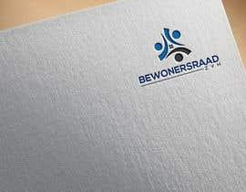 Nro 35 kilpailuun Create a logo for an association of renting people from a housing corporation käyttäjältä razaulkarim35596