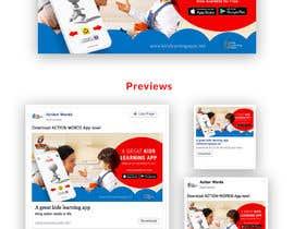 #25 untuk Create Facebook Ad for Kids App oleh Qweser