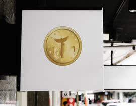 nº 7 pour Gold Miner Logo par mds926400
