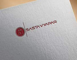 #49 для design me a logo for ecommerce company от nurimakter