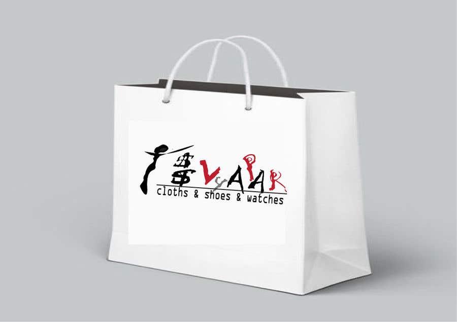 Конкурсная заявка №                                        38                                      для                                         design me a logo for ecommerce company