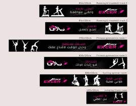 #78 untuk ladies fitness sports gym wall poster designs  - 15/04/2019 04:04 EDT oleh shahabasvellila