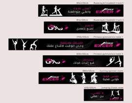 #78 untuk ladies fitness sports gym wall poster designs  - 15/04/2019 04:04 EDT oleh shahabasvellila