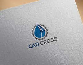 #122 for we need a logo designed for our company av heisismailhossai