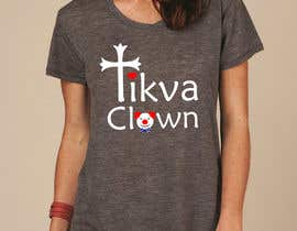 #13 for Tikva Clown T-shirts by vidadesign