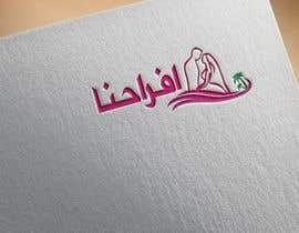 #187 cho Create a logo for website bởi sobujvi11