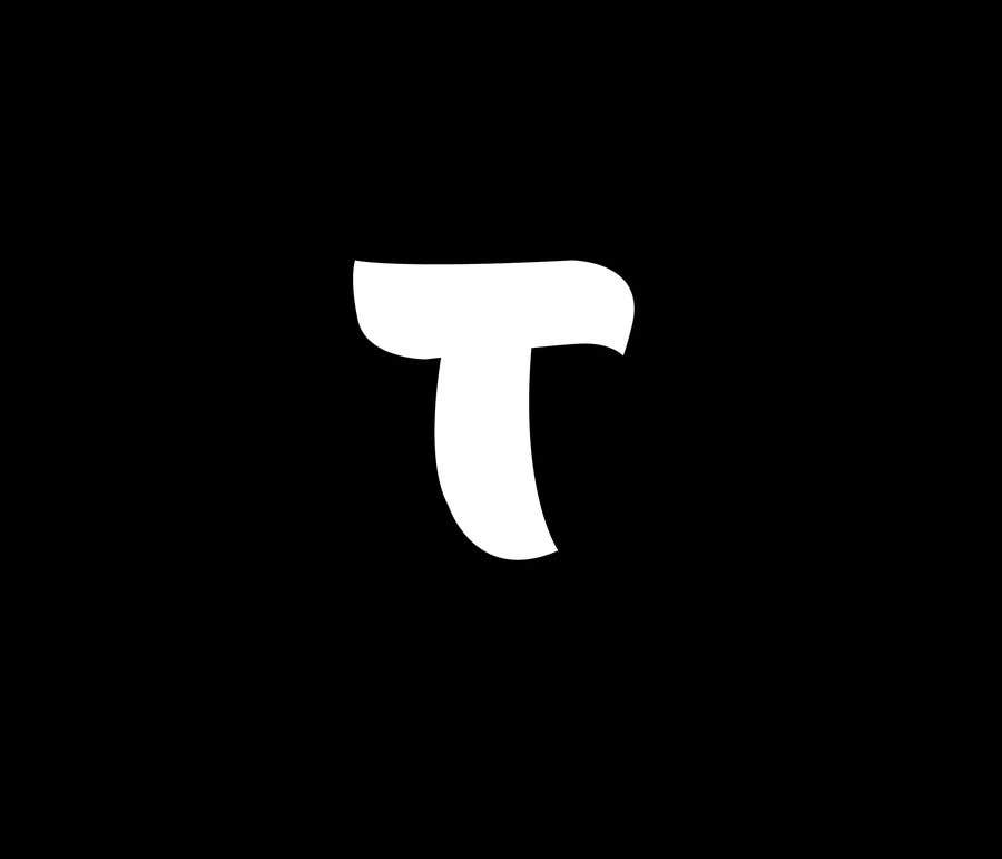 Kilpailutyö #96 kilpailussa Create a logo with the letter T