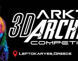 #20 untuk Design me a Banner/Logo for an Archery Competition oleh rhhridoy35