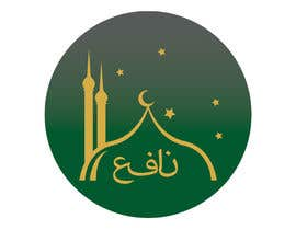 #52 untuk Logo Design oleh tanvir1group