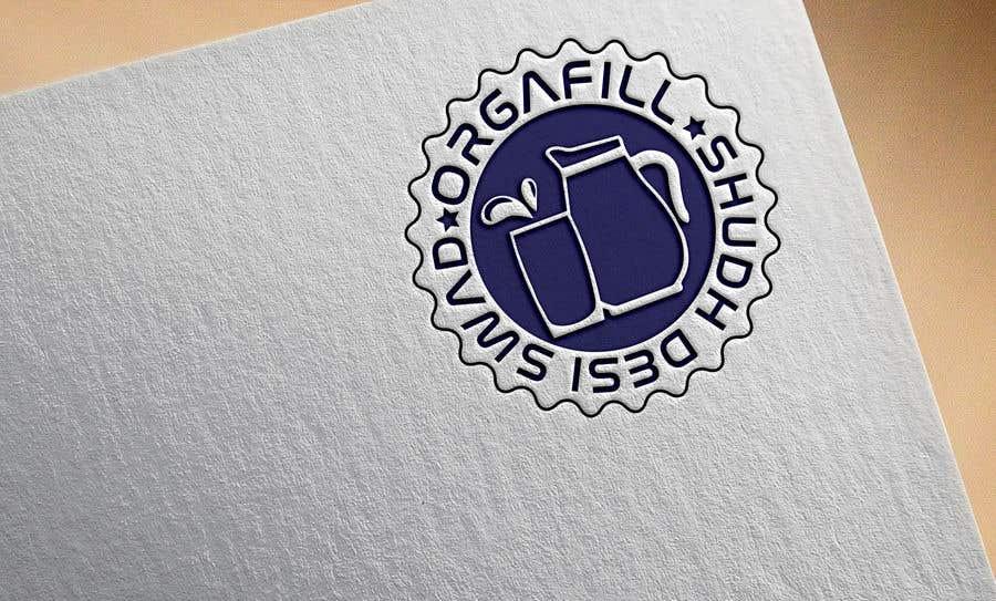 Bài tham dự cuộc thi #34 cho Design A logo For Food product