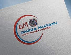 Nro 37 kilpailuun Website Logo Design käyttäjältä delwar726591
